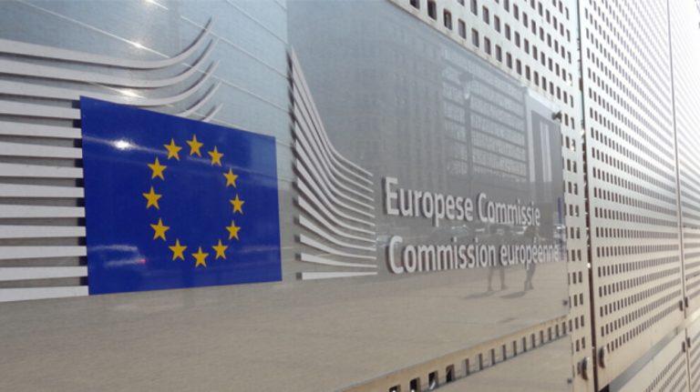 AB Komisyonu 5 ülkeye ırkçılık ve yabancı düşmanlığı uyarısı