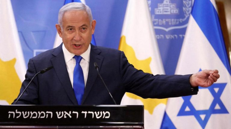 İsrail gemisinde patlama: Netanyahu'dan İran'a misilleme tehdidi
